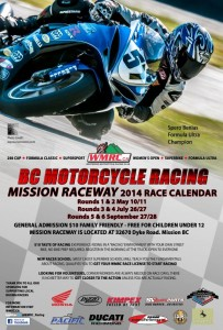 WMRC Promotion Poster 2014